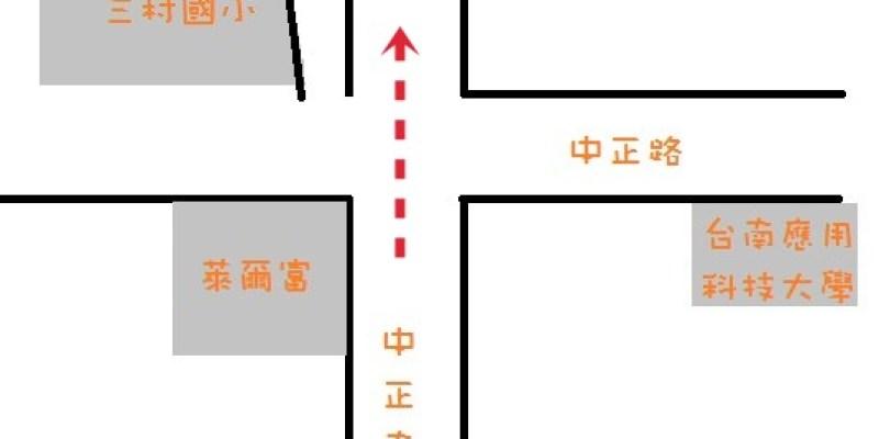 【環島旅行x兩人份的夏天】- Day1 台南→嘉義→雲林→彰化→南投