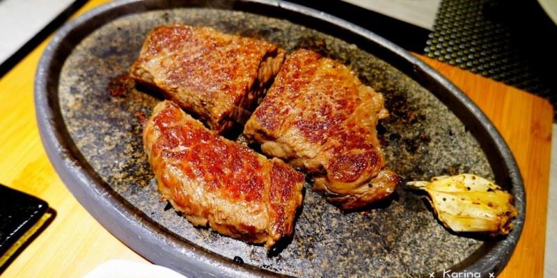 【高雄*食記】覓奇頂級料理 Michelin House ♥ 岩燒極黑金牌黑牛 x 藍帶主廚甜點