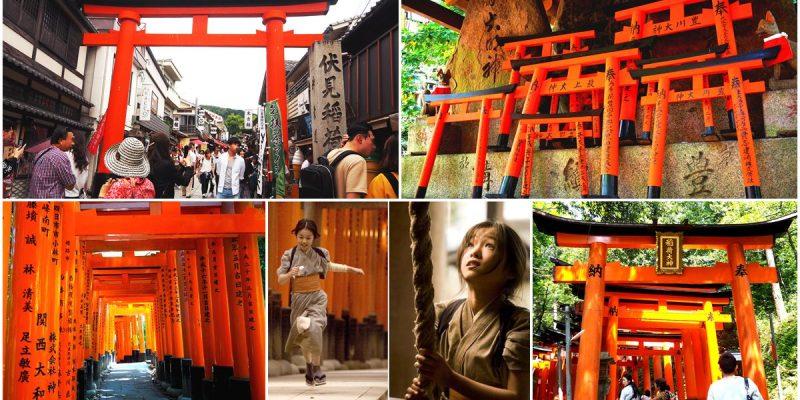 日本.京都|伏見稻荷大社@周邊美食 x 藝妓回憶錄的千鳥居 (交通-京阪電車)