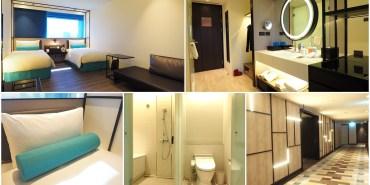 台北.住宿  萬華凱達大飯店 x 精緻雙床房 樓下就是火車站!!捷運步行3分鐘~