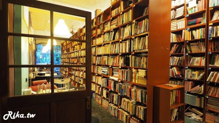 新北板橋| 書店咖啡 提供插座不限時可久坐工作咖啡廳 近台藝大