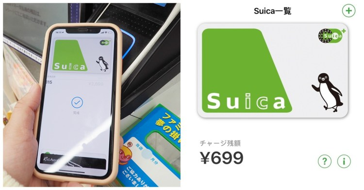 西瓜卡Suica 教學 | IPhone就是你的Suica 西瓜卡 ♥開卡儲值/搭車/商店購物一次教!!
