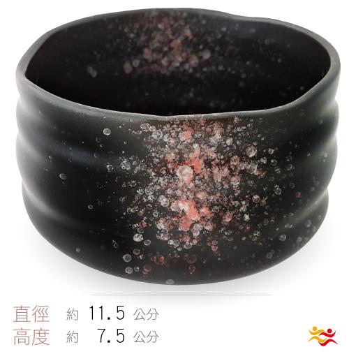 茶碗‧黑夜星空 規格說明