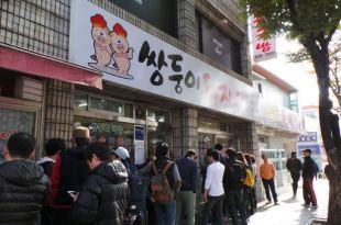 釜山大淵站排隊豬肉湯飯-雙胞胎豬肉湯飯