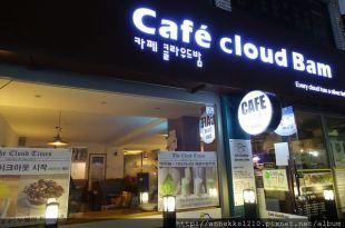 """釜山/南浦洞~造型特殊又美味的""""cafe cloud Bam""""(카페 클라우드밤)哈密瓜冰淇淋"""