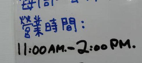 《捷運台北車站美食》價錢便宜口味又道地的求求辣年糕
