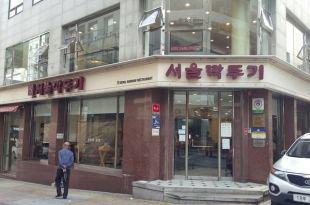 """釜山/南浦洞~蘿蔔塊真的很好吃的""""首爾蘿蔔塊""""(서울깍두기)"""