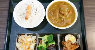 台中 | 花媽牛肉麵 港式牛肉麵 還有隻大蝦在咖哩飯上 向上市場新開幕