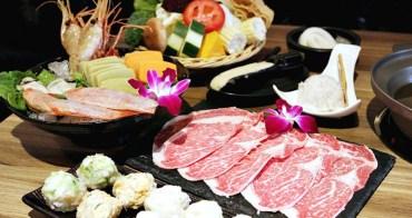台中 | 愛沐鍋物二訪 每週二日空運筑地冷藏海鮮 豪華食材大口吃
