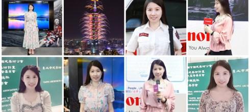 2019 Shirley老師 ~年度教學、講座、攝影比賽評審 ... 回顧 (花絮) Happy New Year 2020 !!