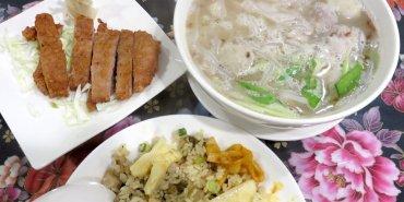 台北 六堆伙房 客家精緻麵食館 錦州店 Liouduei Kitchen