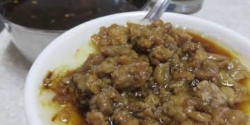 《花蓮市區早餐》Day3新港街無名蛋餅 香噴噴肉燥碗糕都是我的