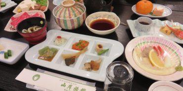 日本河口湖 山岸旅館 Yamagisi Ryokan 晚餐 早餐