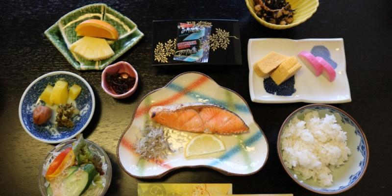 《四万十住宿》安住庵的山珍海味都在一泊二食