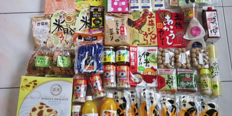 《四國戰利品》日本人氣美味伴手禮