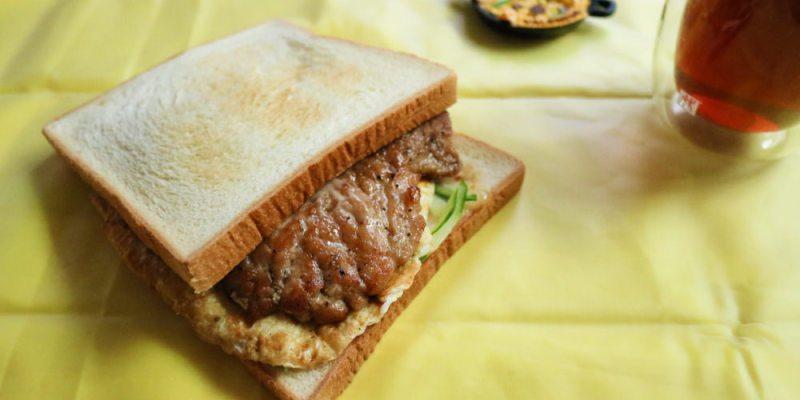 《內湖早餐》高人氣手工厚片豬排的巨堡早餐