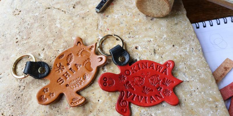 《日本》沖繩王國村皮革體驗鑰匙圈手鍊 親子同樂動手做快樂多