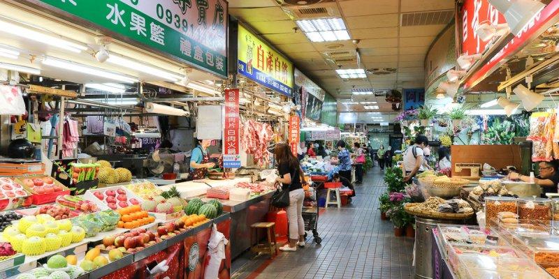 《台北》傳統市場天下第一攤部落客私推市場美食
