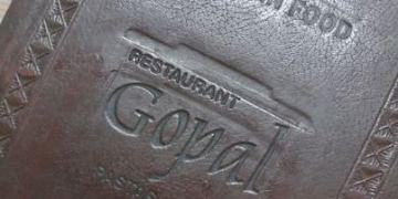 《南美》祕魯。阿雷基帕。Restaurant Gopal。謎樣蔬食店 素!