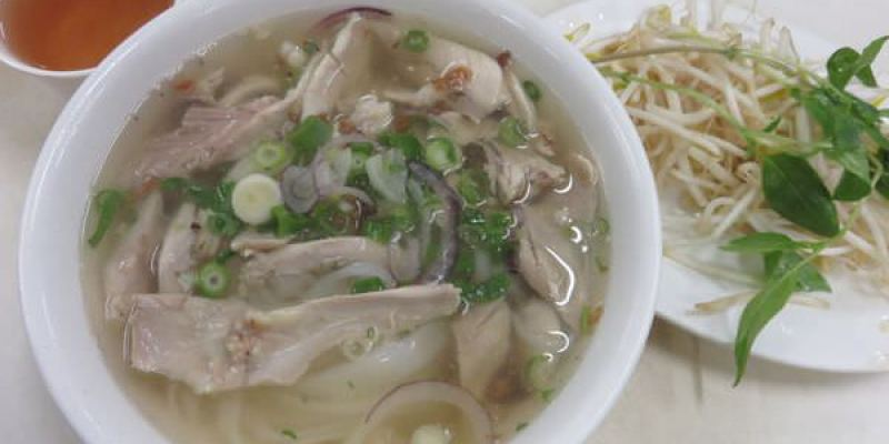 《澳洲》Mekong Vietnam Food 湄江牛河屋 chili awesome