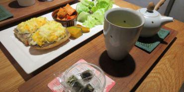 台北 七三茶堂 7teahouse 簡單茶 品味 態度 人生