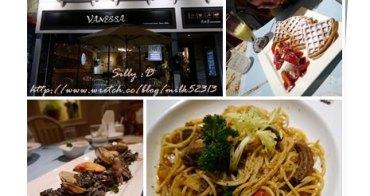 [美食] 新竹-凡妮莎南歐花園餐廳。來頓浪漫的平價高級饗宴吧*
