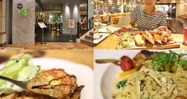 新竹美食│卡爾登飯店Share享餐廳。大份量分享盤.義大利麵 壽星優惠餐廳推薦*