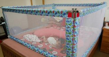 育兒│寶寶嬰兒專用安全護欄/床上地墊圍欄。適用0-5歲的寶寶‧帶小孩的圍欄神器*