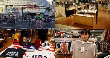 新竹逛街地圖│Big City遠東巨城購物中心。美國品牌Champion、KOMONO手錶眼鏡 新櫃登場!