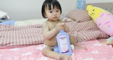 育兒│德國珊諾sanosan‧寶寶洗髮沐浴露.呵護爽身粉.潤膚乳液.維他命B5護膚霜。給寶寶最天然的呵護*