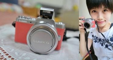 3C開箱│Panasonic Lumix GF8 女朋友機再進化‧適合女孩的自拍輕巧機‧實拍照分享*