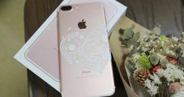 3C開箱│Apple iPhone 7 Plus 絕美玫瑰金開箱文‧HAO限定版手機包膜分享*