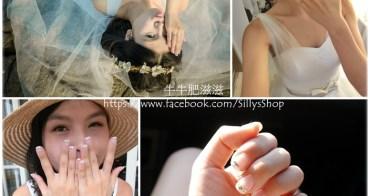 美甲│婚拍美甲part2!舉手投足閃亮亮的鑽石法式凝膠指甲。新竹粉粉美甲工作室*