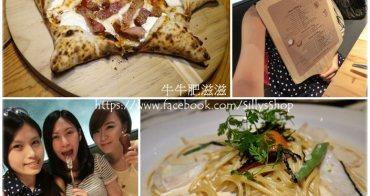新竹美食│竹北La Pala 鏟子義大利餐廳。南義大利來的窯烤星星PIZZA*