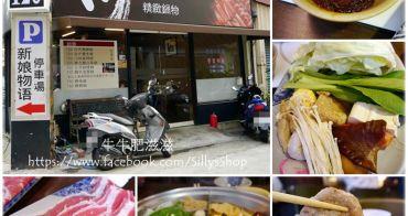 新竹美食│川上精緻鍋物。隱身在婚紗街巷內的平價小火鍋!