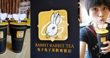 新竹飲料│兔子兔子茶飲專賣店‧RABBIT RABBIT TEA 新竹站前店*(已歇業)