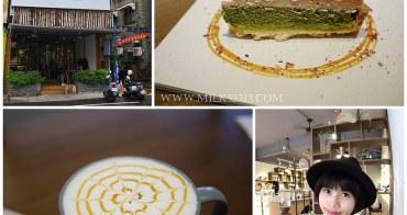 新竹下午茶│謐謐甜點 Secret Pâtisserie。推薦栗子抹茶蒙布朗‧不能錯過的秘密甜點!