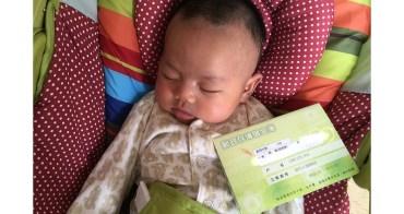 育兒│如何幫寶寶在郵局開戶?小饅頭擁有人生第一本存摺囉♥♥♥