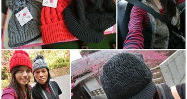 穿搭│市場牌超平價帽子只要50元。不可置信?MIT好質感一點也不像便宜貨*