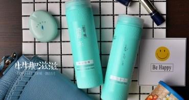 全家限定!純萃喝濃厚系茉綠奶茶 夏日藍色新包裝 6/6正式登場!
