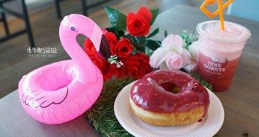 沖繩美食│瀨長島 JUNE DONUTS 滿足夢幻少女心的甜甜圈下午茶景觀咖啡廳!