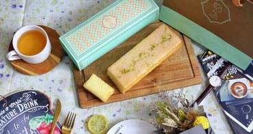 彌月蛋糕│Candy Wedding 手作甜點。四款幸福味蕾系列蛋糕‧宅配甜點推薦!