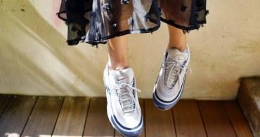 球鞋穿搭│Nike Air Max 97 休閒與優雅兼具的粉紫玫瑰老爹鞋!八套穿搭分享*
