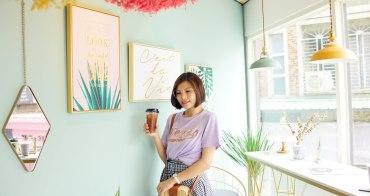 新竹咖啡廳│K.more cafe & fashion select 充滿質感的乾燥花複合式外帶咖啡專賣店!