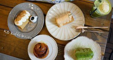 新竹下午茶│二訪 KB kaffe boutique 正韓服飾結合甜點咖啡廳~wifi/不限時*