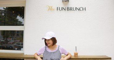 竹北早午餐│The Fun 樂房早午餐。結合扭蛋的親子友善早餐店!有韓國Isaac的味道~
