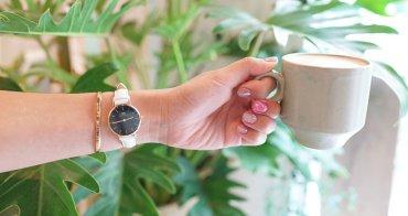 DW手錶│2018 優惠活動每月更新!官網輸入折扣碼「sillybaby」打85折 Daniel Wellington*