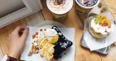 新竹下午茶│Simple簡單吃。Hidden Off 的元老店!這裡有陽光、溫暖、常溫甜點*(已歇業)