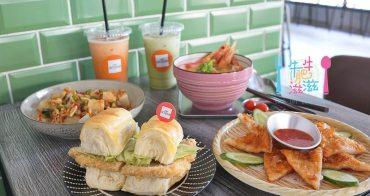 新竹泰式│ArtTree藝樹 cafe&tea。不斷推陳出新的泰式料理咖啡廳~wifi/不限時*