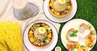 新竹美食│稲実(稻實)-純米甘味專賣。純米做的舒芙蕾鬆餅你吃過了嗎?